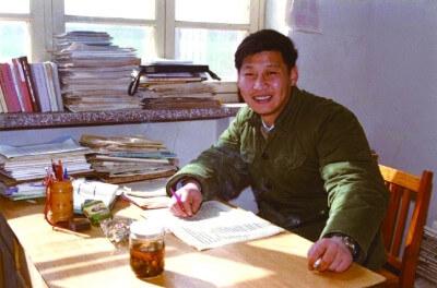 Xi Jingpin