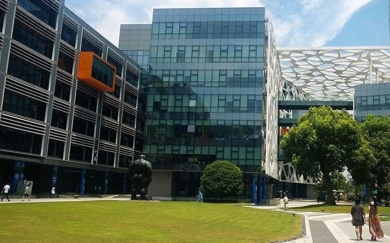 Alibaba Binjiang Park