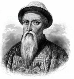 Johann Adam Schall