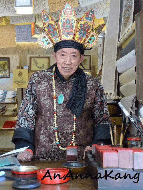 przedstawiciel kultury Dongba