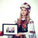 Paulina Uznańska