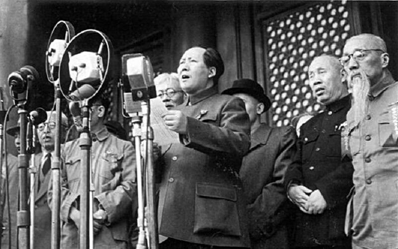 Rocznica proklamowania Chińskiej Republiki Ludowej