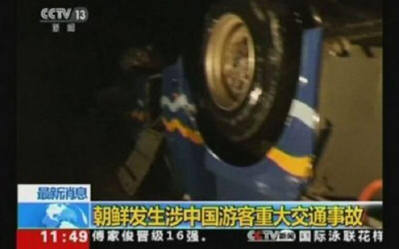 wypadek autokaru