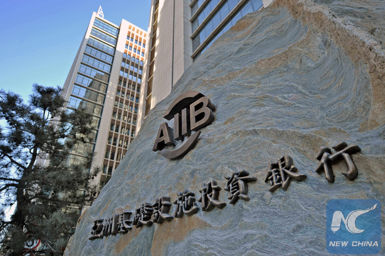 AIIB (Xinhua/Li Xin)