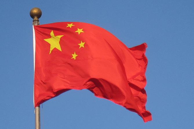 Chińska flaga