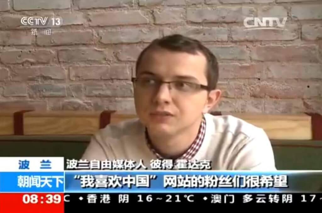 wypowiedź dla CNTV