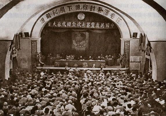 ZjazdKomunistycznej Partii Chin na przestrzeni lat