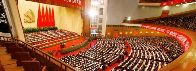 XVII Zjazd Komunistycznej Partii Chin