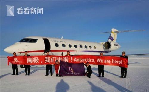 Chińczycy na Antarktydzie