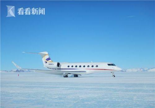 Samolot chińskich linii lotniczych