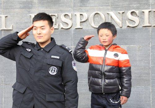 Wang Fuman w Pekinie