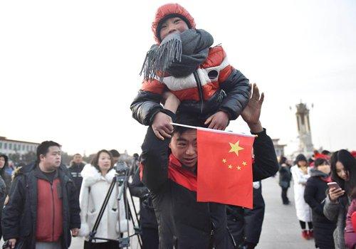 Wang Fuman z tatą
