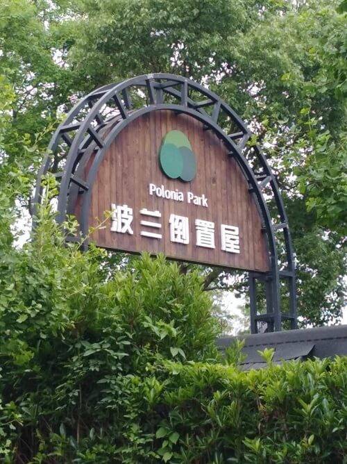 Polonia Park