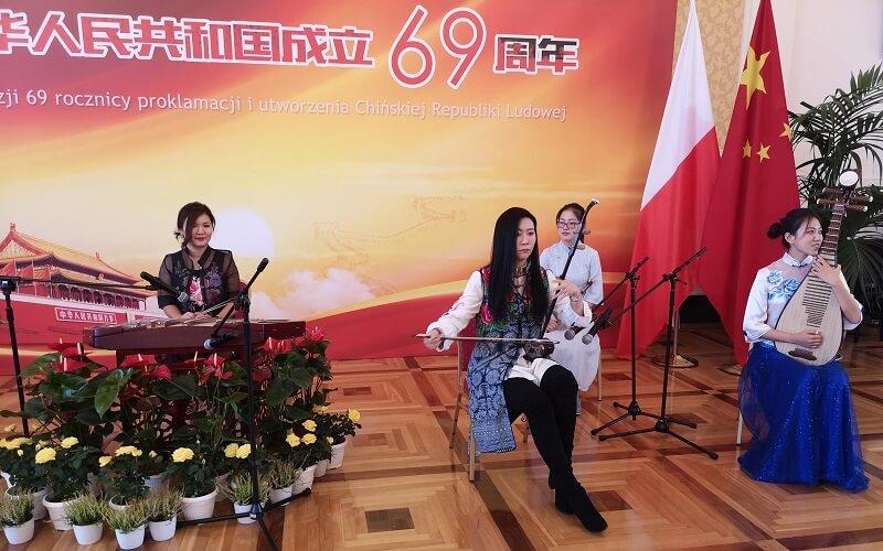 Koncert chińskiej muzyki klasycznej
