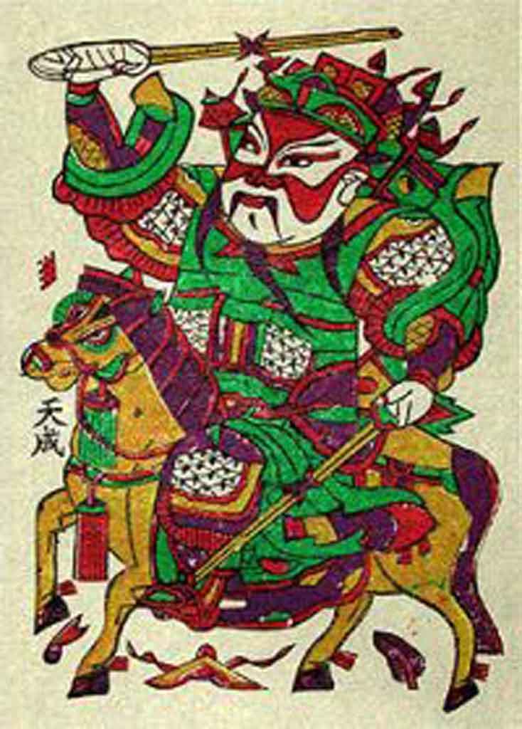 Hongjun Laozu