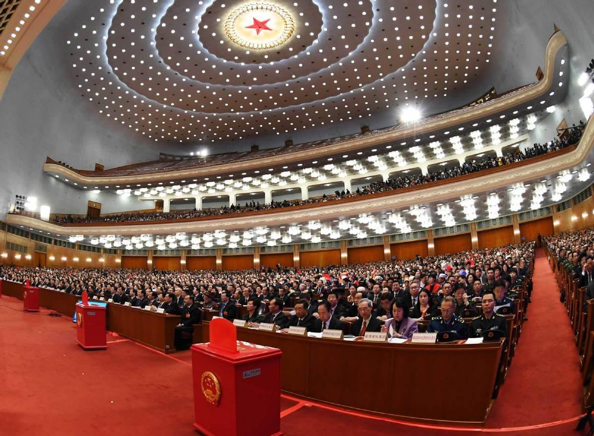 Ogólnochińskie Zgromadzenie Przedstawicieli Ludowych