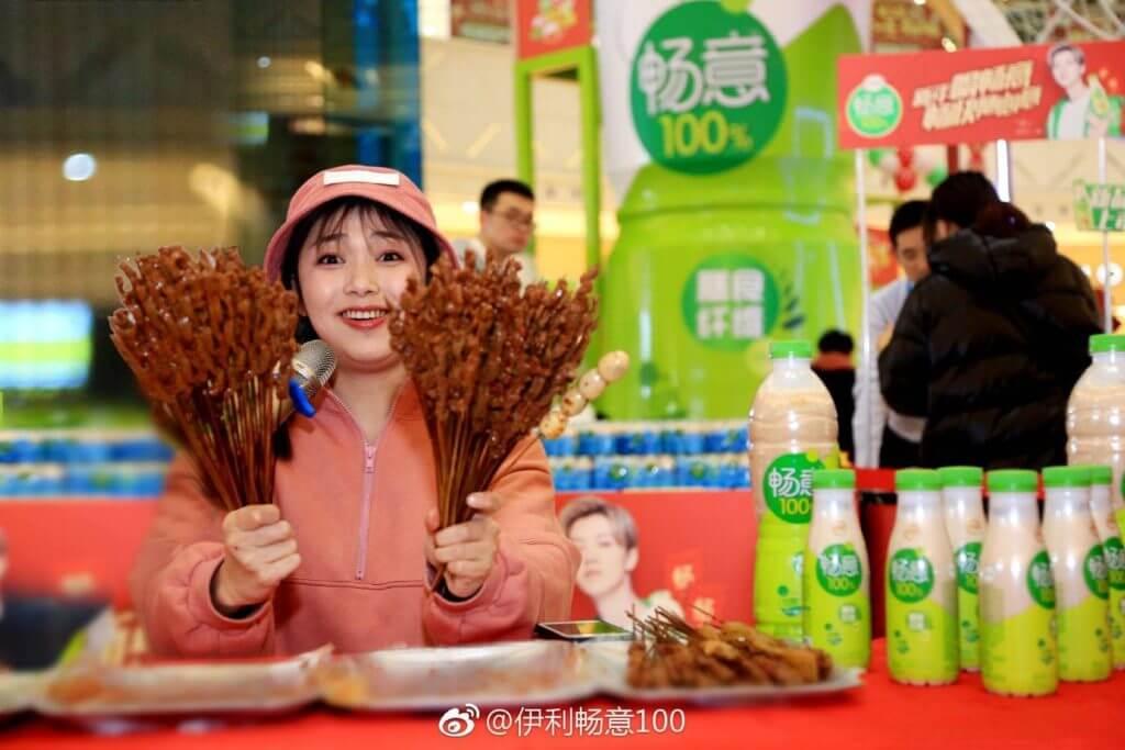 blog, jedzenie, Chiny,usługi, stream