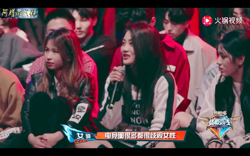 Nv Qi wspomina podczas show o dyskryminacji kobiet w tej branży