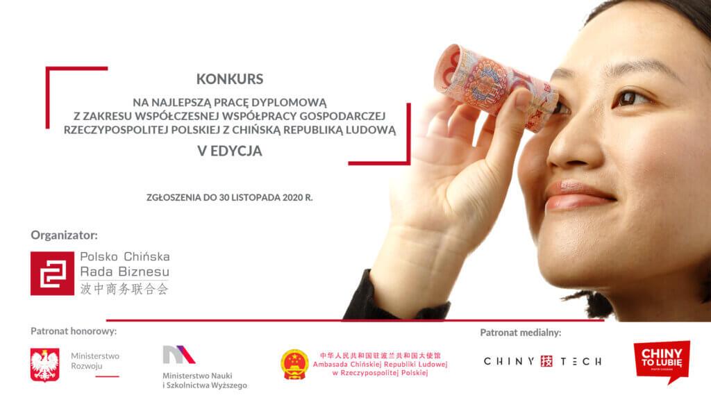 Konkurs na najlepszą pracę dyplomową z zakresu współpracy gospodarczej Polski i Chin